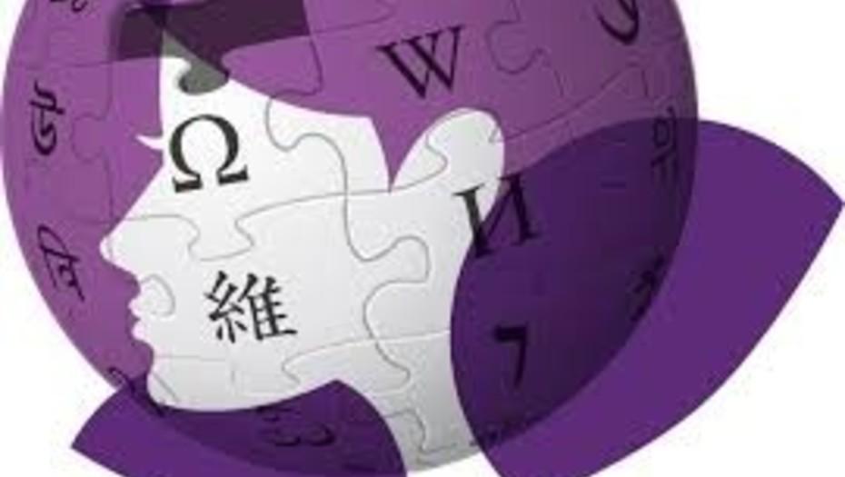 como prevenir la obesidad y el sobrepeso wikipedia