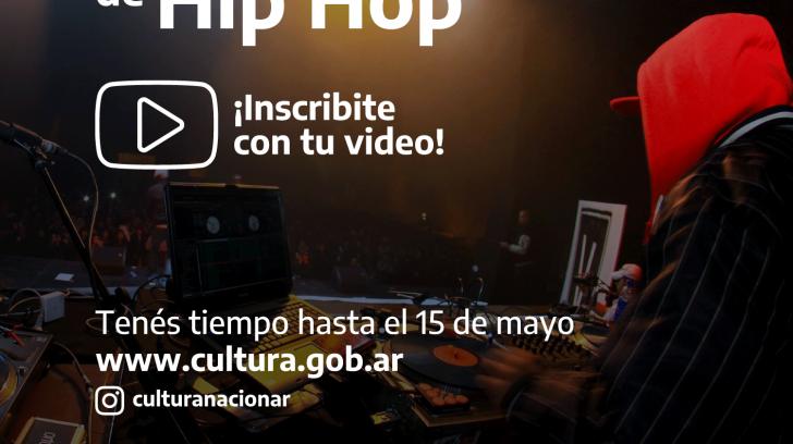 hip-hop-1x1